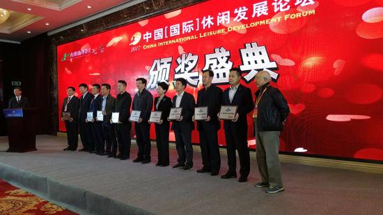 """论坛评出浙江杭州市等""""中国十大品质休闲城市""""和其他奖项"""