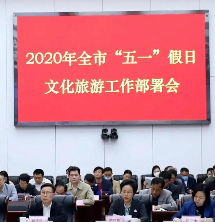 微信图片_20200430160048.jpg